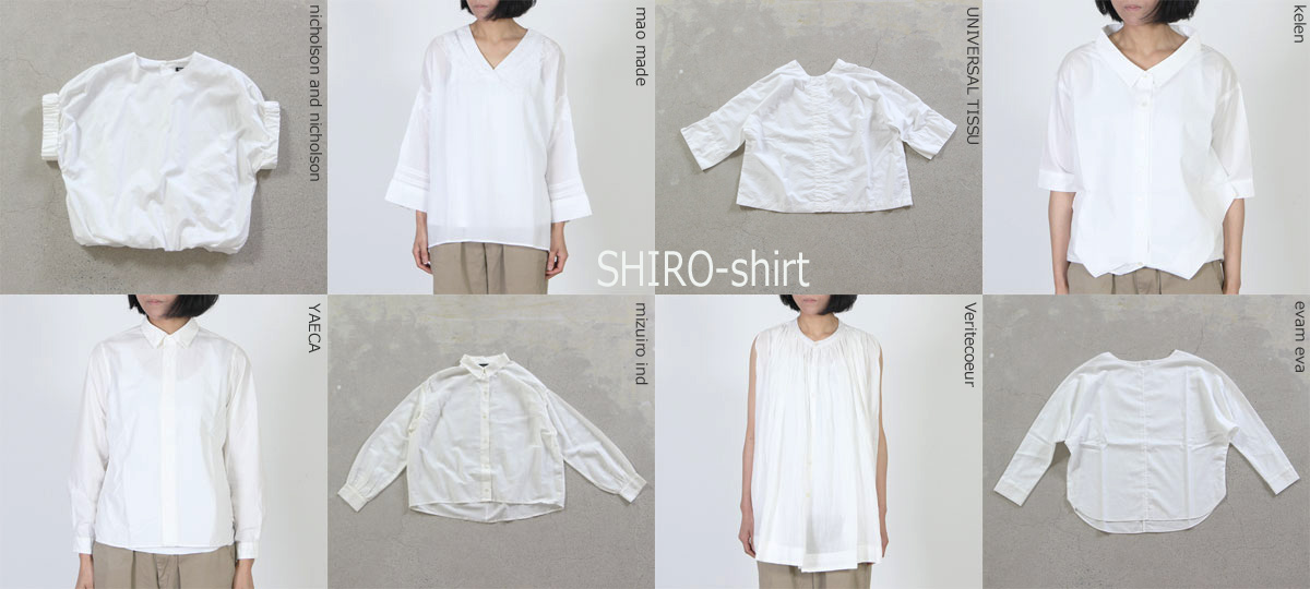 shiro-shirt