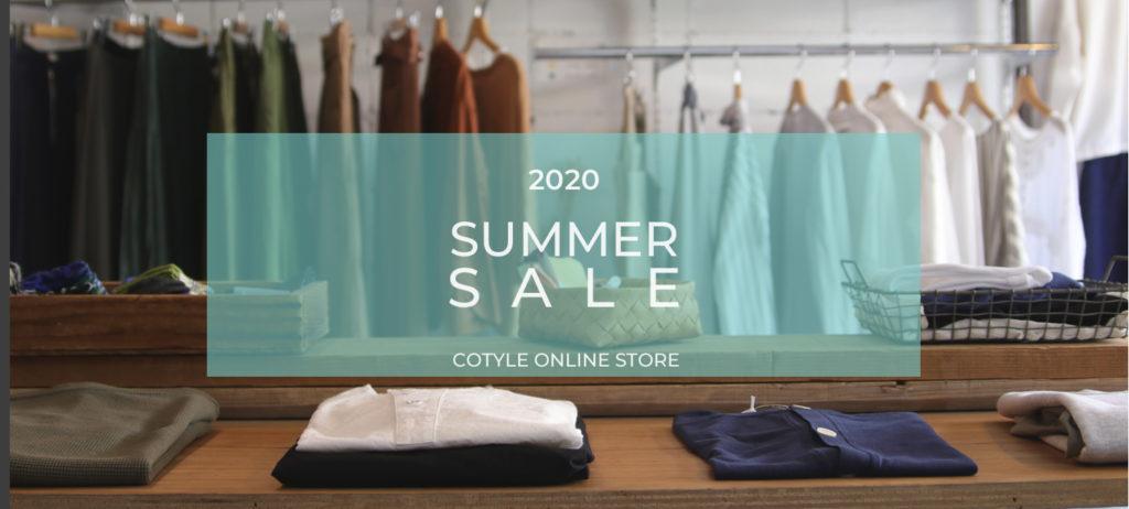 2020 COTYLE SUMMER SALE スタートです!
